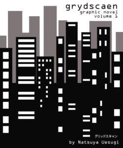 grydscaen-cityscape-cover1