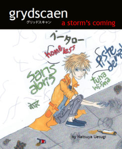 A Storms Coming Mini Manga New Cover