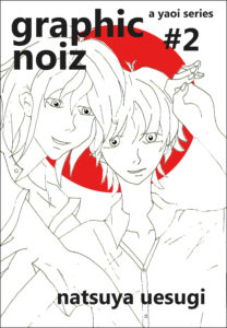 graphicnoiz-ebookcover-V2-WithColour4_natsuya-uesugi - Copy