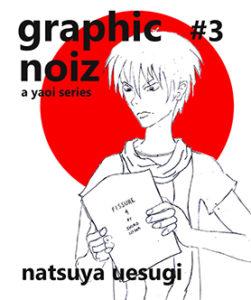 graphicnoiz-ebookcover-V3-natsuya-uesugi-noborder-FINSM