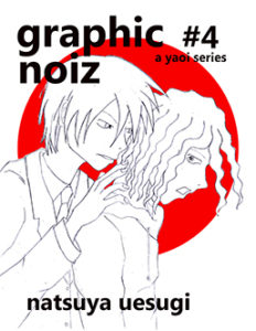 graphicnoiz4-ebook-cover-new-NO-BORDER-FINSM