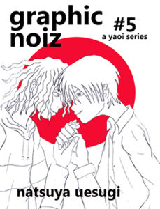 graphicnoiz5-ebook_cover_NO-BORDER-FINSM