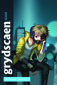 grydscaen_scout_coverFINsmall